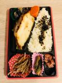 Fish in a box